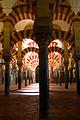 Mezquita Catedral - Cordoba, Spain (11174787636).jpg