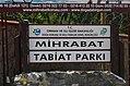 MihrabatNaturePark.jpg