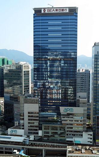 Apm (Hong Kong) - Facade