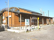 Minamihara-station-stationhouse-200712.jpg