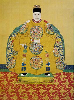 The Wanli Emperor (ruled in 1572-1620) in state ceremonial court dress MingShenzong1.jpg