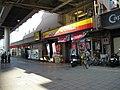 Misdo, JR Takatsuki Station - panoramio.jpg
