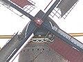 Molen Kerkhovense molen, baard.jpg