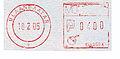 Mongolia stamp type 1.jpg