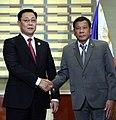 Mongolian Prime Minister Jargatulgyn Erdenebat and Duterte.jpg