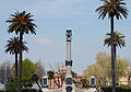 Monument of world Wars in Frascati.jpg