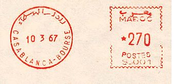 Morocco stamp type C7.jpg