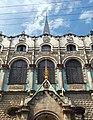 Moscow, Nastasyinsky 3 June 2009 02.JPG