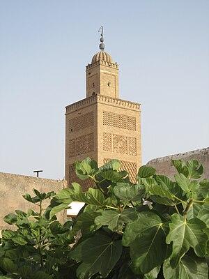 Great Mosque of Salé - The Great Mosque of Salé