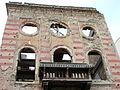 Mostar - Bosnia - Ruined Building 1 - 2007.jpg