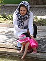Mother and Daughter at Bagh-e Jahan Garden - Shiraz - Western Iran (7426576284).jpg