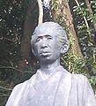 Motoki Shiozo Sculpture.jpg