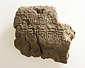 Mud jar sealing with King Narmer's name MET 12.187.42 EGDP011669.jpg
