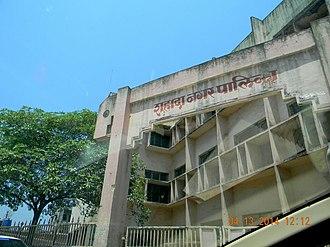 Shahada, Maharashtra - Shahada Municipality