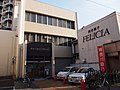 Musashi-Kosugi Hosei Doori Shopping street - panoramio (1).jpg