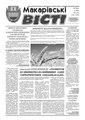Mv-30-2013.pdf