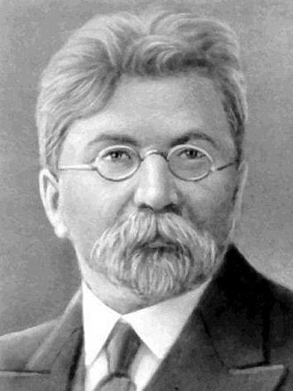 National Academy of Sciences of Ukraine - Mykola Vasylenko