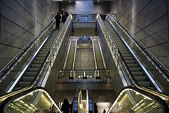 Nørreport Station - Image: Nørreport metro station