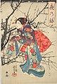 NDL-DC 1307775 01-Utagawa Kuniyoshi-夜の梅-crd.jpg