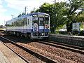 NT204 Express Yunosagi.JPG