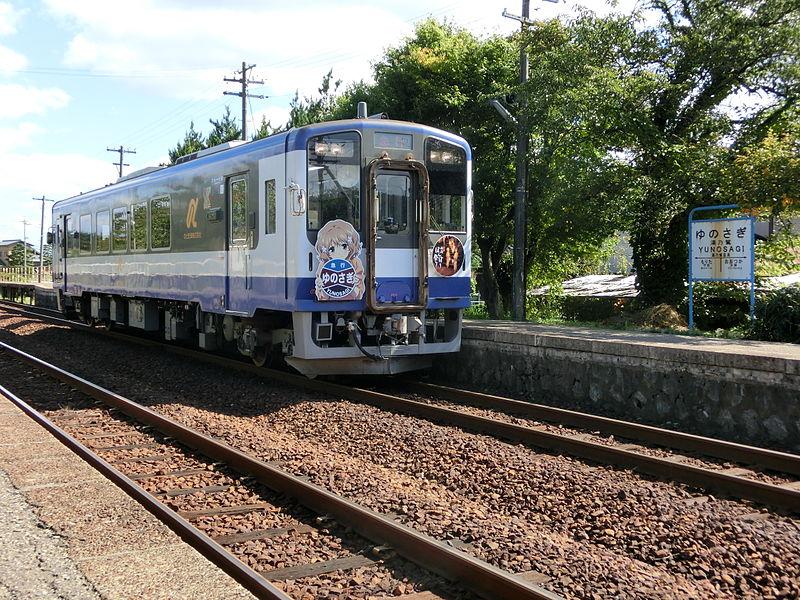 File:NT204 Express Yunosagi.JPG