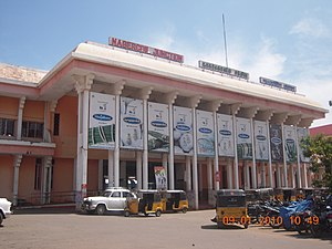 Nagercoil Junction Railway Station.JPG