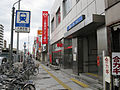 Nagoya-subway-E03-Rokubancho-station-entrance-2-20100316.jpg