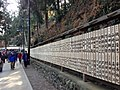 Name plate of people who donated to the shrine - panoramio.jpg