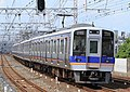 Nankai8000 Airport Express.jpg
