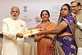 Narendra Modi launches the Gold schemes, in New Delhi. The Minister of State for Finance, Shri Jayant Sinha and the Minister of State for Commerce & Industry (Independent Charge), Smt. Nirmala Sitharaman are also seen.jpg