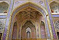 Nasir-ol-Mulk Mosque7, built 1888 - Shiraz - 4-7-2013.jpg