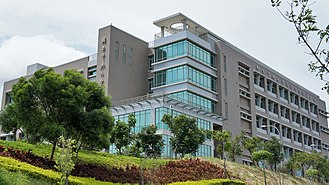 National Chung Hsing University - Image: National Chung Hsing University in Central Taiwan Science Park
