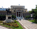 National Historical Museum of Athens.jpg