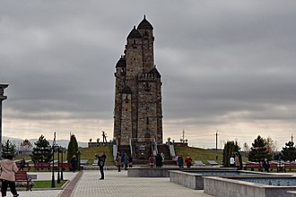 """Deportation of the Chechens and Ingush - Memorial """"9 towers"""" in Nazran built in memory of deportation"""