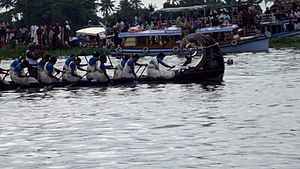 Nehru Trophy Boat Race 11-08-2012 5-59-57 PM.JPG