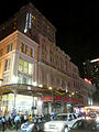 New Orleans, 2011 Astor at Canal and Bourbon.jpg