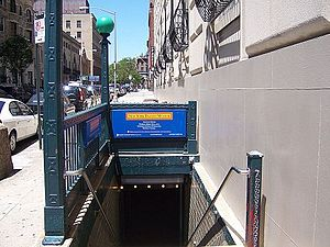 New York Transit Museum entrance vc.jpg
