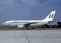 Nigeria Airways A310-200 5N-AUG CDG 1985-9-22.png