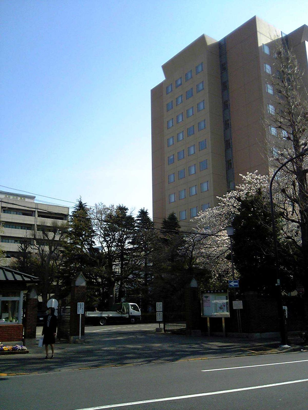 日本 女子 大学 日本女子大学 - JWU