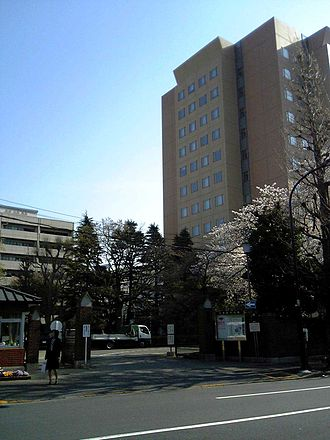 Japan Women's University - A building of the Japan Women's University