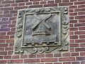 Nijmegen - Reliëf gemaakt door Egidius Everaerts op de gevel van Huis Heyendaal 13.jpg