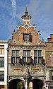 Nijmegen Kerkboog R01.jpg