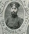 Nikola Parapanov IMARO Fatovishta.JPG
