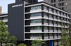 Nipponkoei Head-office im01.jpg