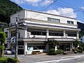 Nishiawakura village office.jpg