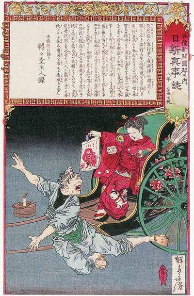 明治8年(1875年)の錦絵新聞『日新真事誌』の記事にある疱瘡神の目撃談。鮮斎永濯画。
