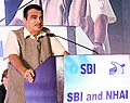 Nitin Gadkari addressing at the signing ceremony of an MoU between NHAI and State Bank of India for long term, unsecured loan of Rs.25,000 crore, in New Delhi.JPG