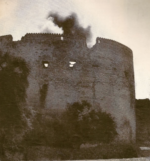 Nizwa Fort in the interior of Oman attacked by British RAF fighter jets during Jebel Akhdar War.png