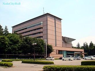 Noda, Chiba - Noda City Hall
