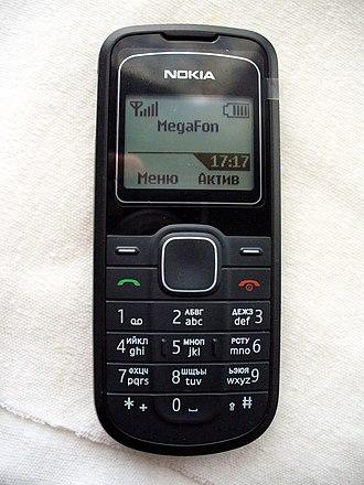 Nokia 1202 - Image: Nokia 1202 2 RH112